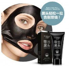 BIOAQUA Activated Carbon Charcoal Blackhead Removal Peel Off Mask
