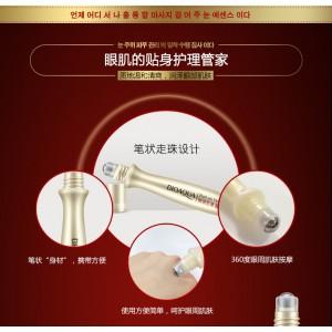 BIOAQUA Eye Essence Assential Roller (B24)