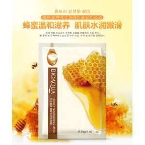 BIOAQUA Natural Essence Facial Mask (C22)