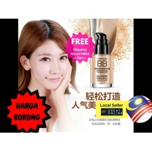 BIOAQUA Super Wearing Water Flawless BB Cream (B22)