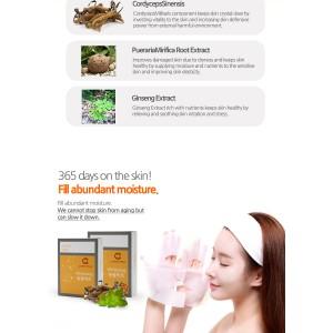 CORDY FACE Korea Whitening Facial Mask 1pcs