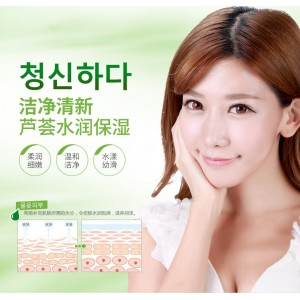 ROREC Aloe Vera Foam Facial Cleanser Silicon Brush (C31)