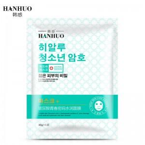 HANHUO Facial Mask Moisturizing