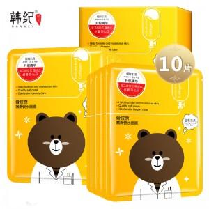 HANKEY Line Friend Facial Mask 10pcs/box