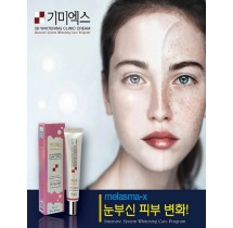 MELASMA-X 3D Whitening Clinic Cream