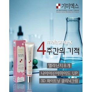 MELASMA-X 3D Whitening Clinic Cream