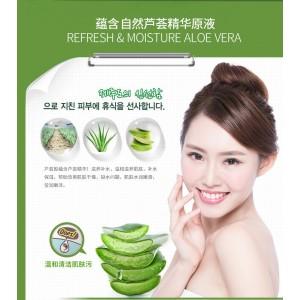 ROREC Aloe Vera Facial Cleanser (B11)