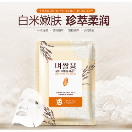 ROREC Rice White Facial Mask (C13)
