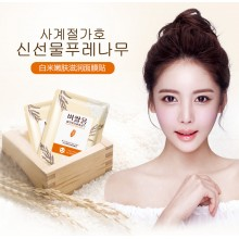 ROREC Rice White Facial Mask