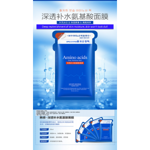 Hanhuo 4 Type Amino Acid Facial Mask