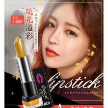 UBUB Golden Bright Lipstick