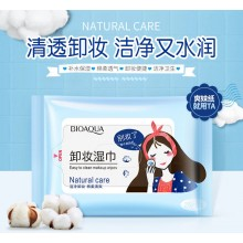 BIOAQUA Make up Remover Cleansing Wipes 9 x 20 cm x 25 pcs (D2B)
