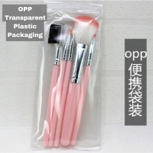 Makeup Brush 5pcs Beauty Tools