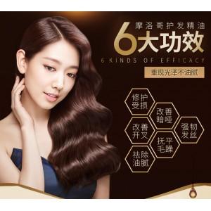 LAIKOU Argan Oil Hair Repair 70ml
