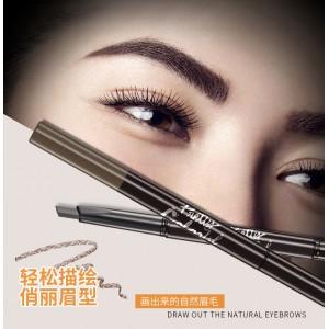 MEIS Soft Gel Rotating Eyebrow Pencil