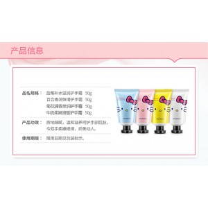 ROREC Hello Kitty Hand Cream