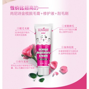 SUNNESS Hair Removal Cream Free Lotion