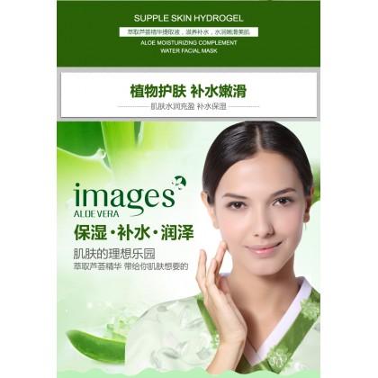 Images Aloe Vera Facial Mask 1piece (D12)