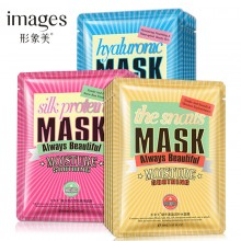 Images Nourishing Facial Mask 1 piece (D23)