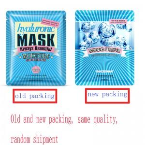 Images Nourishing Facial Mask 1 piece (D23)