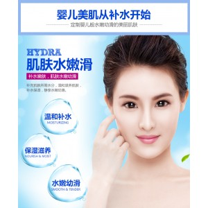 BIOAQUA Baby Face Facial Mask 1pc (C21)