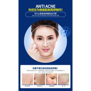 Images Anti Acne Serum (C31)