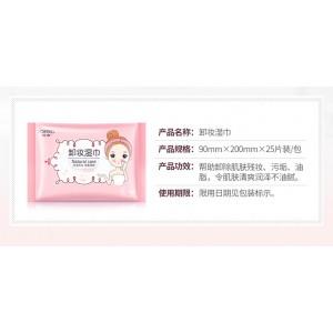 ROREC Moisturizing Makeup Cosmetics Remover 25pcs (D2B)