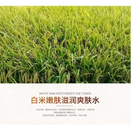 ROREC White Rice Skin Rejuvenation Moisturizing Toner