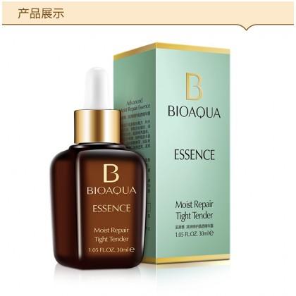 BIOAQUA Moist Repair Oil Control Essence (B13)