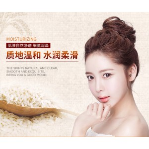 Rorec Rice Tender & Nourishing Set (Cleanser, Toner, Lotion, Cream, Essence)