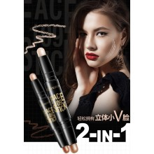 BIOAQUA Face 109 Stick Makeup Concealer Pen Multi effect Double Head 3D Bronzer Highlighter Stick