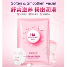 Images Beauty Hyaluronic Acid Mask Replenishment Moisturizing Smooth Facial Masks