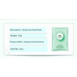 Images Beauty Hyaluronic Acid Mask Replenishment Moisturizing Smooth Facial Masks (D13)