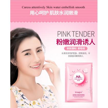 Images Beauty Hyaluronic Acid Mask Replenishment Moisturizing Smooth Facial Masks (D13)