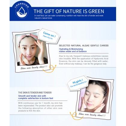 ROREC Hydra B5 Essence Hyaluronic Acid Face Serum Facial Anti-Aging (B11)