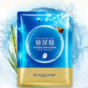G9 BIOAQUA Hyaluronic Snail Acid Deep Mask Moisturizing Anti Aging Face Oil Control Skin Care