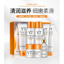 G9 BIOAQUA 7Pcs V7 Set Skin Care Whitening Hydrating Toner Essence BB Cream Essence Cleanser Beauty Gift Set