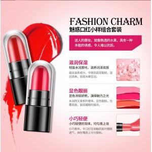 G9 Bioaqua 12 Colors Lipstick Set Travel Kit Waterproof Moisturizing Matte Lips Gloss Long Lasting