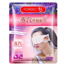 G9 Rorec Lavender Oil Steam Eye Mask Eye Care Sleep Patches Eye Patch Skin Eye Bags Fine Linec Dark Circle Wrinkles