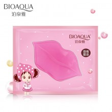 G9 BIOAQUA Lip Gel Mask Hydrating Collagen Mask (D13)