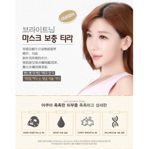 ROREC Snail Soothing Facial Mask (D12)