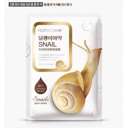 ROREC Snail Soothing Facial Mask (D12)