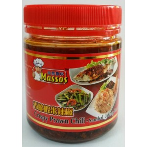 MASSOS Crispy Prawn Chili 240g