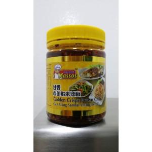 MASSOS Golden Crispy Prawn Chili 240g (C51)