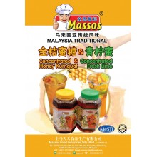 G9 MASSOS Concentrated Honey Lime/Honey Lemon 1kg
