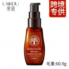 G9 LAIKOU Hair Salon Moroccan Hair Care Essential Oil 40ml