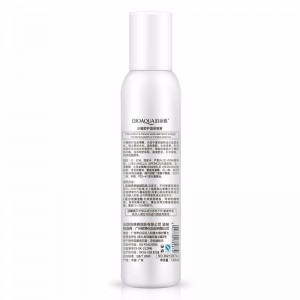 G9 BIOAQUA Water Spray Mineral Essence Moisturizing Spray 150ml (C31)