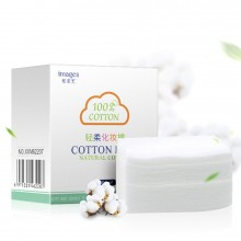 G9 Images Cotton Puff 100pcs Cotton Pad Makeup Remover (B43)