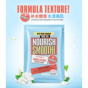 G9 IMAGES Nourish Smoothe Soothing Moisturizing Facial Mask 1 piece (D61)