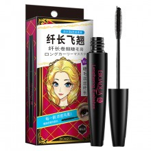 G9 BIOAQUA Makeup Eyelashes Mascara Eyes Long Lasting (B33)